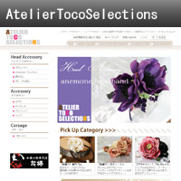 Atelier Toco Selections
