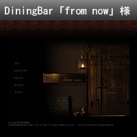 Dining Bar from now