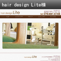 hair design Lite